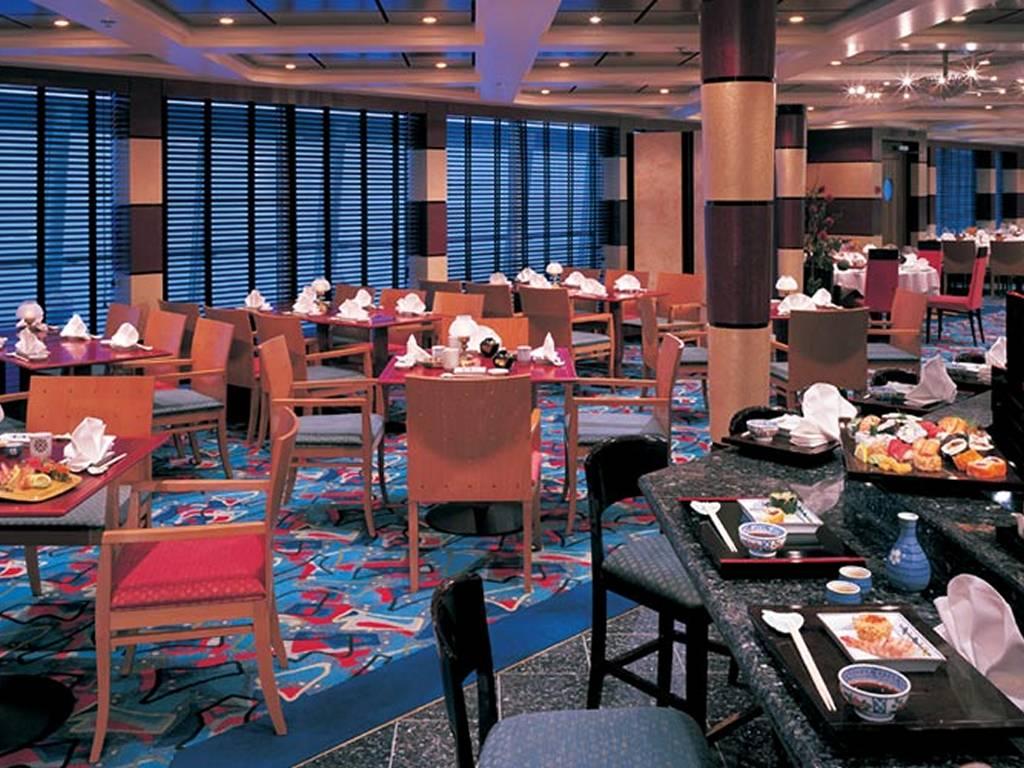 Ginza Restaurant Sushi Bar
